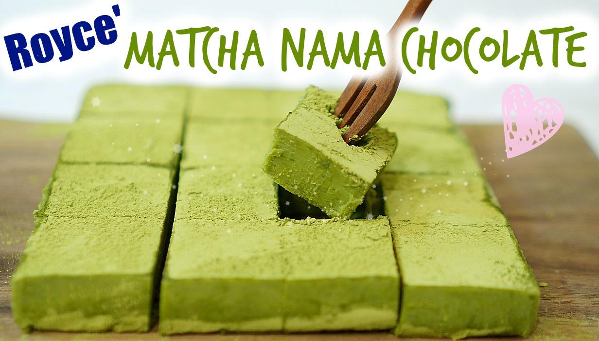 Royce'] Matcha Nama Chocolate – Peachy Bunny Mel
